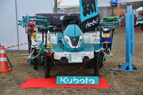 クボタ田植機 RACWELα ラクエルα ZP87-16T5WF-SAS-R 価格¥4,077,000 ★ガソリン8条 ★KSAS対応の「無線LANユニット」と「施肥量電動調量ユニット」を搭載