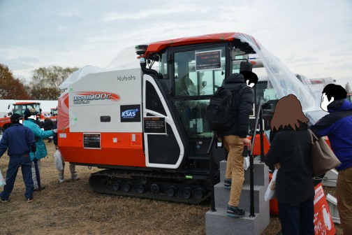 kubota combine ARH1000C-2.1 クボタコンバイン ARH1000C-2.1 価格¥13,068,000