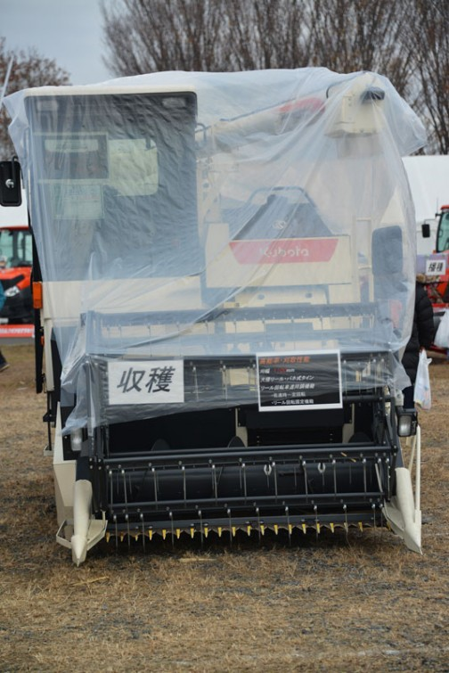 なぜか人気の汎用コンバインから・・・kubota combine ARH650-CS クボタコンバイン ARH650-CS 価格¥11,372,400