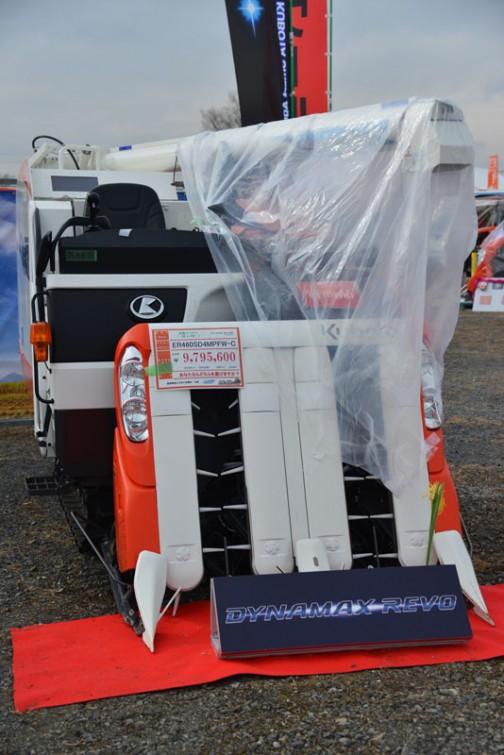 kubota combine ER460SD4MPFW-C クボタコンバイン ER460SD4MPFW-C 価格¥9,795,600