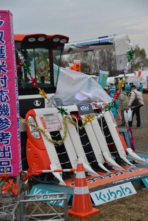 kubota combine ER6120SD4MSQPFW-C クボタコンバイン ER6120SD4MSQPFW-C 価格¥16,902,000