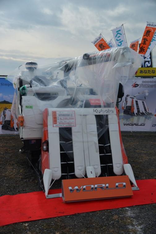 kubota combine WR460NM-C クボタコンバイン WR460NM-C 価格¥8,100,000