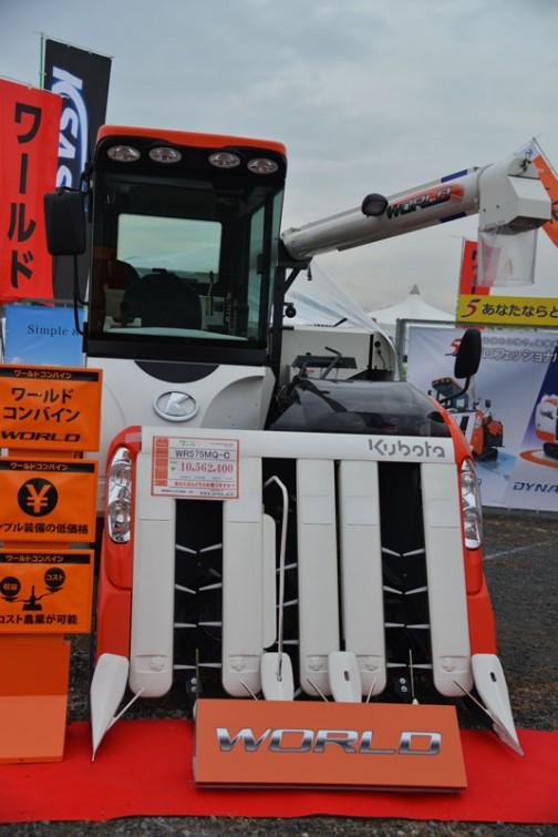 kubota combine WR575MQ-C クボタコンバイン WR575MQ-C 価格¥10,562,400 あなたならどちらを選びますか? ER VS WR