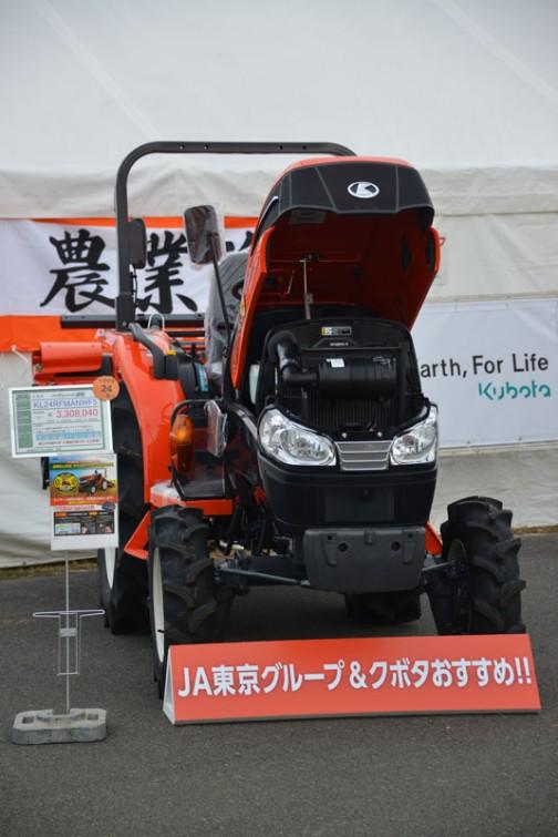 kubota tractor KL24RFMANWF5 クボタ KL24R KL24RFMANWF5 価格¥3,308,040 ★24馬力 ★エンジン負荷の余裕度をeガイドランプでお知らせ! ★必要なときに必要なだけ働くオートエアコンで省エネ  大型液晶パネル搭載 省エネ作業サポート機能で省エネ・エコ革命!