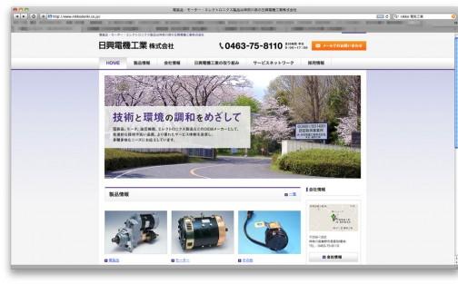 調べてみると、日興電機工業株式会社という会社がありました。昭和8年創業ですし、取引先には「いすゞ自動車株式会社」もありますから、この会社の製品じゃないかと思うんです。