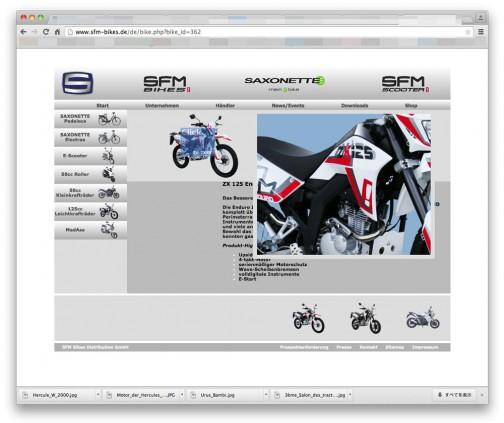 そして、ZF傘下ですが今も生き残っているみたいなんです。125ccのエンデューロバイクも作っているなあ・・・4ストだ。