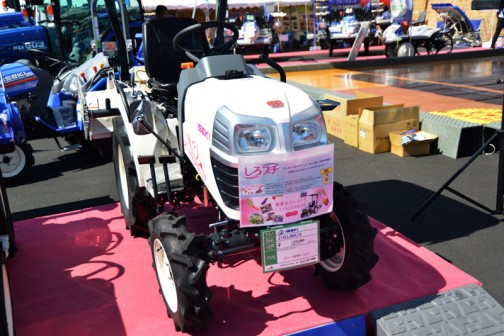 ISEKI TRACTOR イセキトラクター Z15UJWA1S 価格¥1,372,680