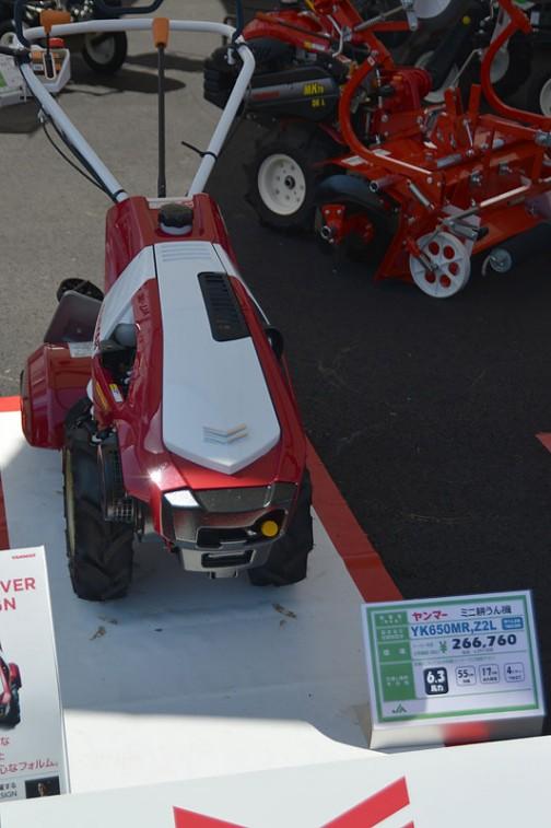 ヤンマー ミニ耕耘機 YK650MR,Z2L 耕うん2速、1軸正逆転 価格¥266,760 6.3馬力 55cm耕幅 17cm最大耕深 4パターンうね立て