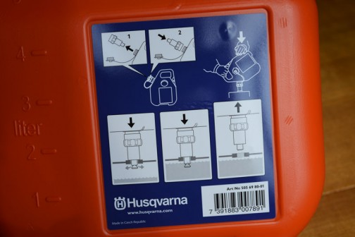 ハスクバーナの携行缶