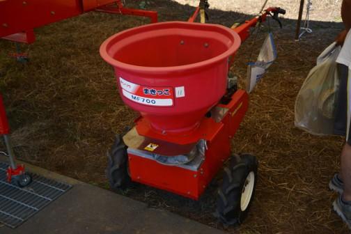 カンリウ工業 肥料散布機 MF700 中古価格¥150,000