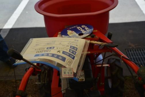 この機械、去年の元気農業フェアで見ました。カンリウ工業 肥料散布機 MF700 中古価格¥150,000