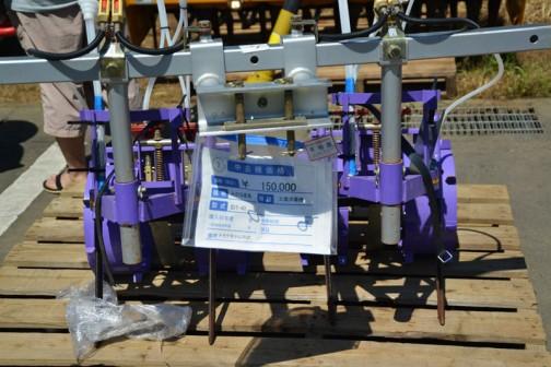 みのる産業 土壌消毒機 IDT-43 トラクタ牽引式 価格¥150,000