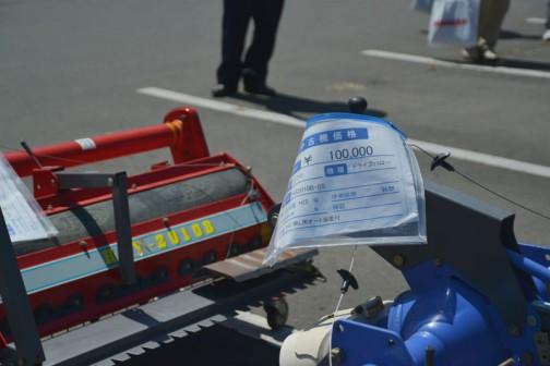 青いニプロドライブハローHS2010B-0S 価格は¥100,000