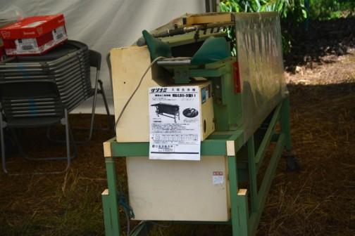 サシナミ 大根洗機 ED180-3B(左) 中古価格¥150,000