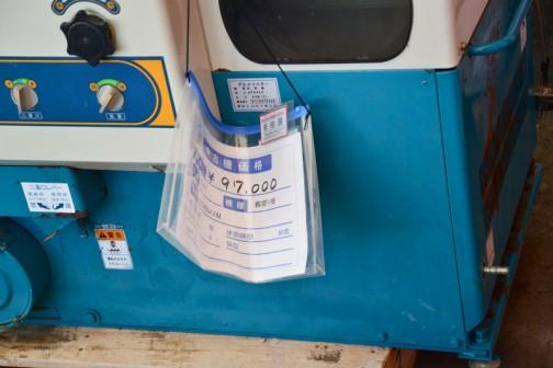サタケ 籾摺り機 GPS450AXM 中古価格¥97,000 モノが並んでいるのが好き・・・といっても、やっぱり値段が合ったほうがよりおもしろい。しかし、一々その値段を覚えていることはできないし、メモにつけるのもメンドクサイ。というわけで、値札をパチリとやっておくわけです。