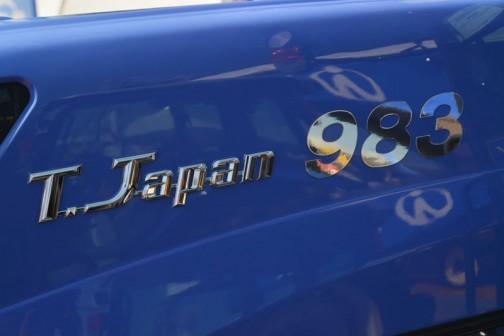 イセキトラクター T・JAPAN V TJV983GLWX10R 価格¥9,828,000