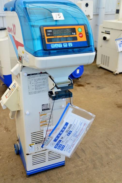 イセキ ポリメイト(計量器?) LTA10 中古価格¥30,000 網目1.80mm 保持カバー部溶接部不良(使用には問題なし)現状渡し  上の商品に比べて1/5近い値段・・・古いのかなあ。