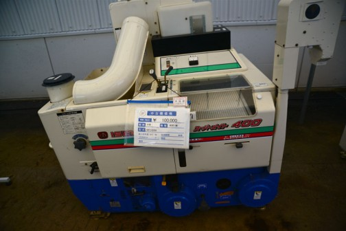 イセキ 籾摺り機 MPC400M 中古価格¥100,000 購入初年度H17年