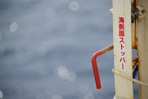 海側扉ストッパー。