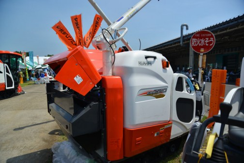 クボタコンバイン エアロスターラクリード ER220GW-C 価格¥3,261,600 20PS 2条刈 グレンタンク仕様 ワイドクローラ