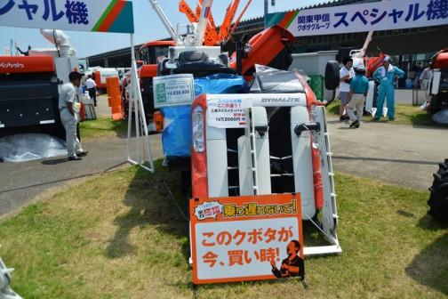 クボタコンバイン エアロスターダイナライト ER329DXW-S50C-SP 価格¥4,838,400 29PS 3条刈 関東甲信スペシャル機 スイスイデバイダー装備 引起しオープン 広幅ワイドエリアクローラ スペシャル機 ここが違う! 2連スイスイデバイダー標準装備 16万2000円(税別)と書いてあります。この金額は16万2000円(税別)の部品が付いてこのお値段・・・というアピールなんでしょうねえ・・・