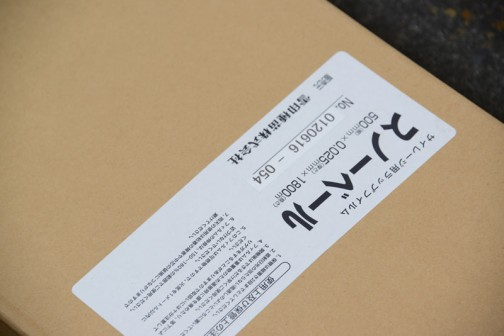 これが白いラップの箱です。サイレージ用ラップフィルム「スノーベール」白いからスノーというだけでなく、雪印種苗株式会社の製品だからスノーなんですね。雪印の関係会社なのでしょうか?