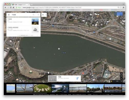 湖(といっても沼ですが)の上に常磐線が通っています。これより右に500mほど電車が進むと水戸駅です。