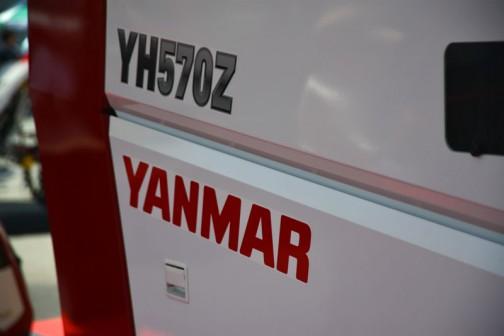 ヤンマーコンバインYH570Z