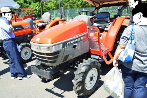 yanmar_tractor_AF-24 ヤンマートラクター AF-24 中古価格¥756,000