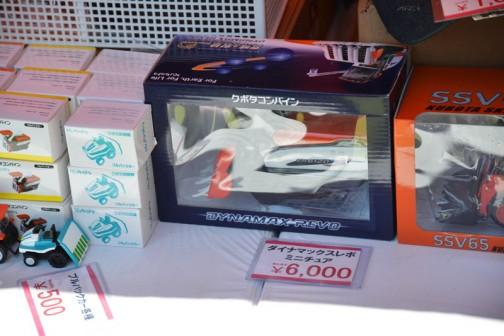 光っちゃってみにくいですが、クボタコンバイン・ダイナマックスレボ ER6120 ミニチュア¥6,000
