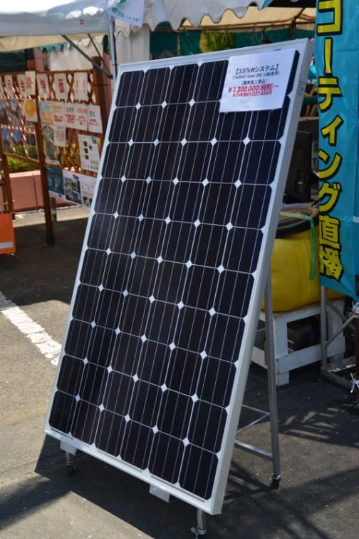 太陽光発電。3.97kwシステム¥1,300,000(税別)〜