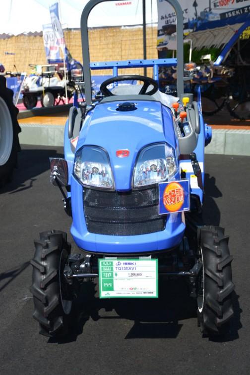 イセキトラクター TQ13SAV1 価格1,306,800