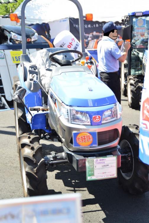イセキトラクター TH265GQ 価格2,430,000