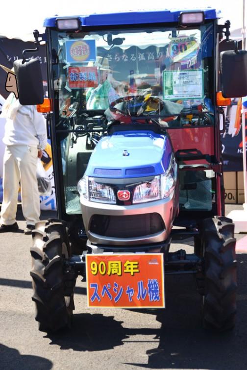 イセキトラクター TH255BCY 価格2,656,800
