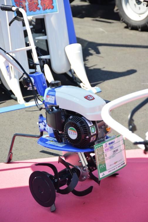 イセキハンドトラクター KM27BD 価格¥106,920