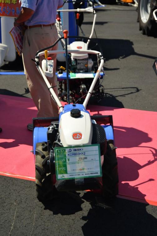 イセキハンドトラクター KCR603HX2 価格¥232,200