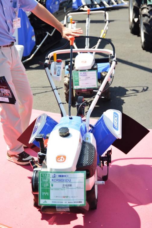 イセキハンドトラクター KCR503SDU 価格¥216,000