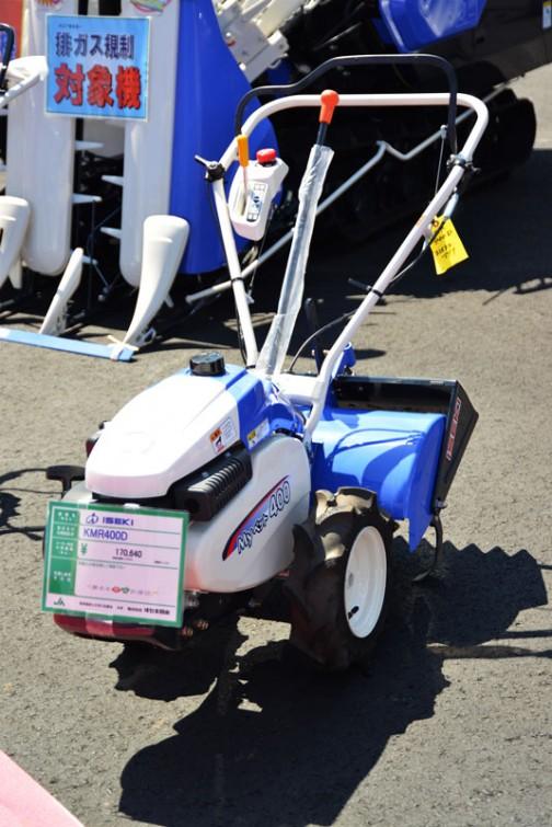 イセキハンドトラクター マイペット400 KMR400D 価格¥170,640
