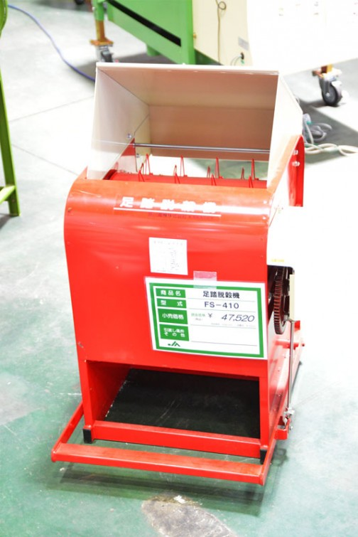 足踏み脱穀機 FS-410 ¥47520 これも安いよなあ・・・作るとなったら大変なのにこのお値段。もちろん、安くても必要がないので買いませんけどね。