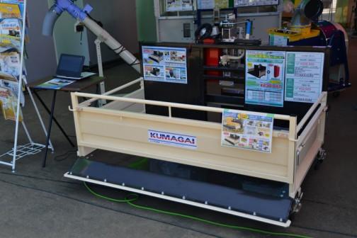 クマガイ トラクターダンプ NA3R-1600(S) 価格¥208,980 スマートロック解除 NA3-SL 価格¥52,920