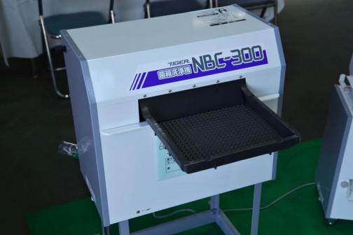タイガー 苗箱洗浄機 NBC-300 値段はわかりません。
