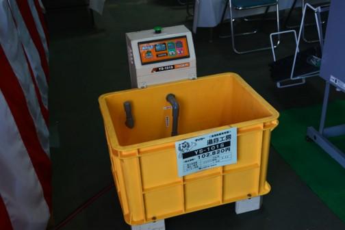 タイガー 温湯消毒 湯芽工房 YS-101S 価格¥102820