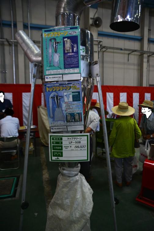 笹川農機株式会社 廃塵機用乾式集塵機 トップクリーン LP-50B 価格¥58320 やはり乾燥機の集塵に使われるもののようです。よっぽどホコリが出るんだな。