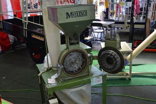 高速粉砕機 HS-20 標準架台付き ¥936360 HS-10 標準架台付き ¥824040