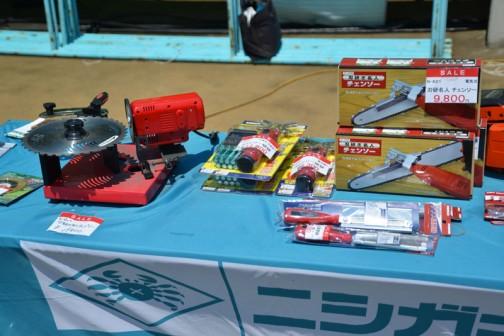 こちらは刃研ぎ名人チェンソー ¥9,800 ・・・・ラクしたくなっちゃうよな。