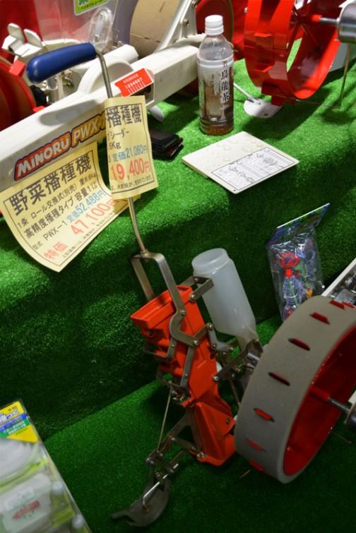 スク見たいな形をしたケースが該当商品のようです。 見切れてしまっていますが、背景の みのる産業 野菜播種機 1条 ロール交換式(別売り)高精度播種タイプ 容量1ℓ PWX-1 定価¥52488 特価¥47100 手前のハンドルの付いたもの 播種機 定価¥21060 特価 ¥19400