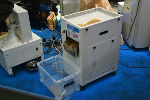 石抜き機 MRS1 価格¥166320 300kg/h