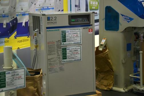 サタケ コンプレッサ(ユニット型) PBD-2.2MNP5 価格¥744120 ●冷凍式エアドライヤ内蔵ユニット型給油式 ●低振動、静音ドライブ ●三相200V 2.2kw 高能率モータ(IE3基準)を搭載 ●FGS2000、2000Sに対応できます ●ドライヤで除去した水分は自動排出します サタケ コンプレッサ(ユニット型) PBD-3.7MNP5 価格¥943920 ●冷凍式エアドライヤ内蔵ユニット型給油式 ●低振動、静音ドライブ ●三相200V 3.7kw 高能率モータ(IE3基準)を搭載 ●FGS3000、3000Sに対応できます ●ドライヤで除去した水分は自動排出します