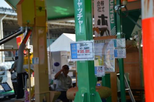 玄米キャッチャー GC-36WR 価格¥415,800 値段がわかるように撮ったので、ただの柱しか写っていません。