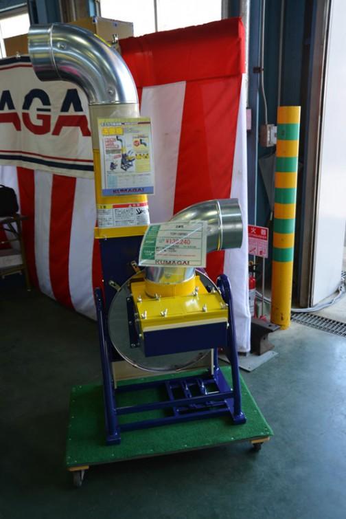 熊谷 送塵機 TOP-19PRO 価格¥138240 ●籾摺り機より中継搬送 ●モーターなし200φ対応